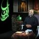 حضور یوسف اصلانی در برنامه تلوزیونی نشان و اردات